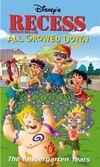 AllGrowedDownVHS