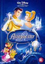 Assepoester 2005