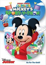 MMC Mickey's Sport-Y-Thon DVD