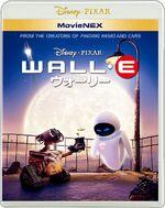 WALL-E MovieNEX