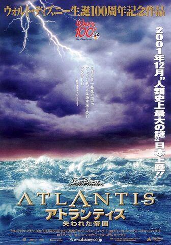 File:ATLE Japanese Poster.jpg