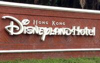 Hkdl-hotel-sign