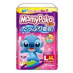 Mamy poko limited edition baby stitch 1416190043 0767a31b