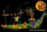 Glow in the Park Halloween Parade Final 1