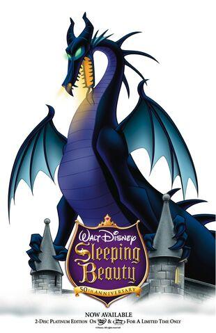 File:Poster dragon.jpg