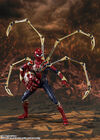 SHF Final Battle Iron Spider