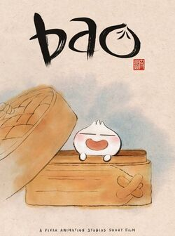 Bao Official Poster