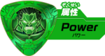 Hulk's Disk Power