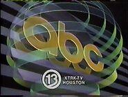 KTRK-TV Channel 13 Something's Happening 1989