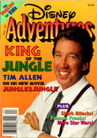 Disney adventures april 1997
