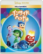 Inside Out Blu-Ray Japanese
