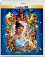 The Princess and the Frog MovieNEX Japan