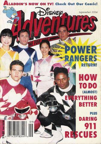 File:DisneyAdventures-Sept1994.jpg