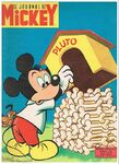 Le journal de mickey 451