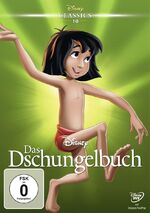 The Jungle Book 2017 Germany DVD