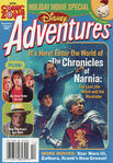 Disney Adventures Magazine cover Dec Jan 2006 Chronicles of Narnia