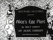 Alice egg