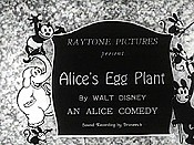 File:Alice egg.jpg