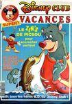 Disney Club Vacancies No.11