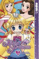 Kilala Princess volume 4