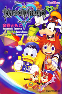 Kingdom Hearts Novel 2