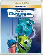 Monsters, Inc. MovieNEX Japan