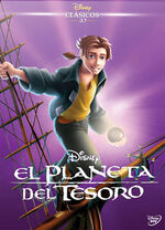 Treasure Planet DVD México