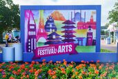 Epcot-International-Festival-of-the-Arts Full 29403