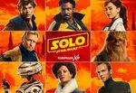 Solo-cinemark-xd