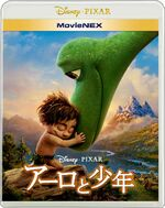 The Good Dinosaur Blu-Ray Japanese