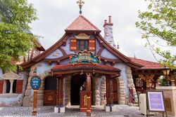 Voyage to the Crystal Grotto Shanghai
