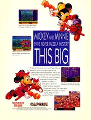Great Circus Mystery Mickey Minnie video game print ad NickMag Dec Jan 1995
