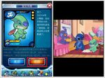 Stitch Now - Shredder with Lilo & Stitch - The Series screenshot