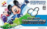 Disney Sports Snowboarding - (JP)
