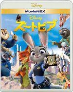 Zootopia Blu-Ray Japanese