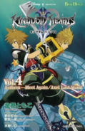 Kingdom Hearts II Novel 4