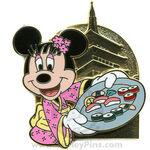 Minnie kimono Pin