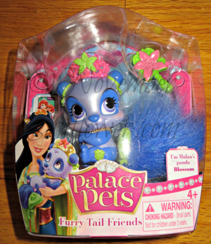File:Disney-Princess-Palace-Pets-disney-princess-34861770-518-600.png