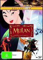 Mulan 2006 AUS DVD
