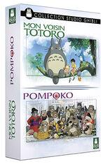 TotoroPomPoko French
