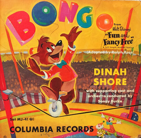 File:BongoFrontCover-600.jpg