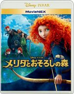 Brave MovieNEX Japan