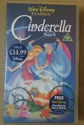 Cinderella1992UKCover