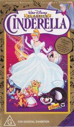 Cinderella 1999 AUS VHS