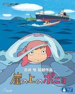Ponyo Japanese Blu-Ray
