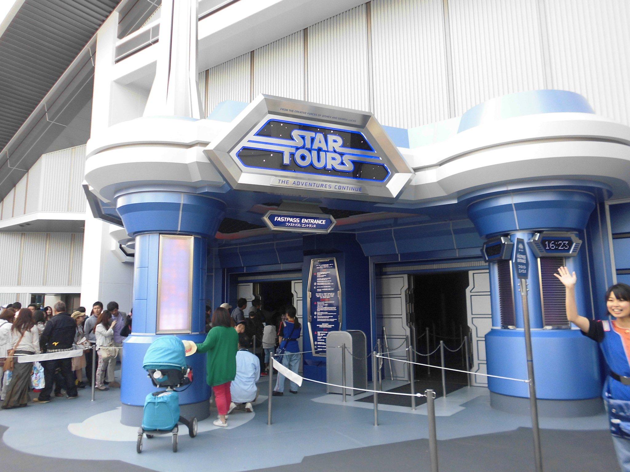 Star Tours 2 At Tokyo Disneyland