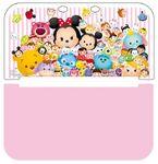 Tsum Tsum 3DS Cover