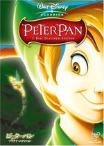Peter Pan Platinum Edition Japan DVD