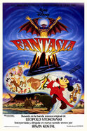 Fantasia 1986 Reissue Spain poster