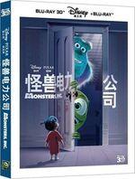 China 2 disc 3d 5 24 2013